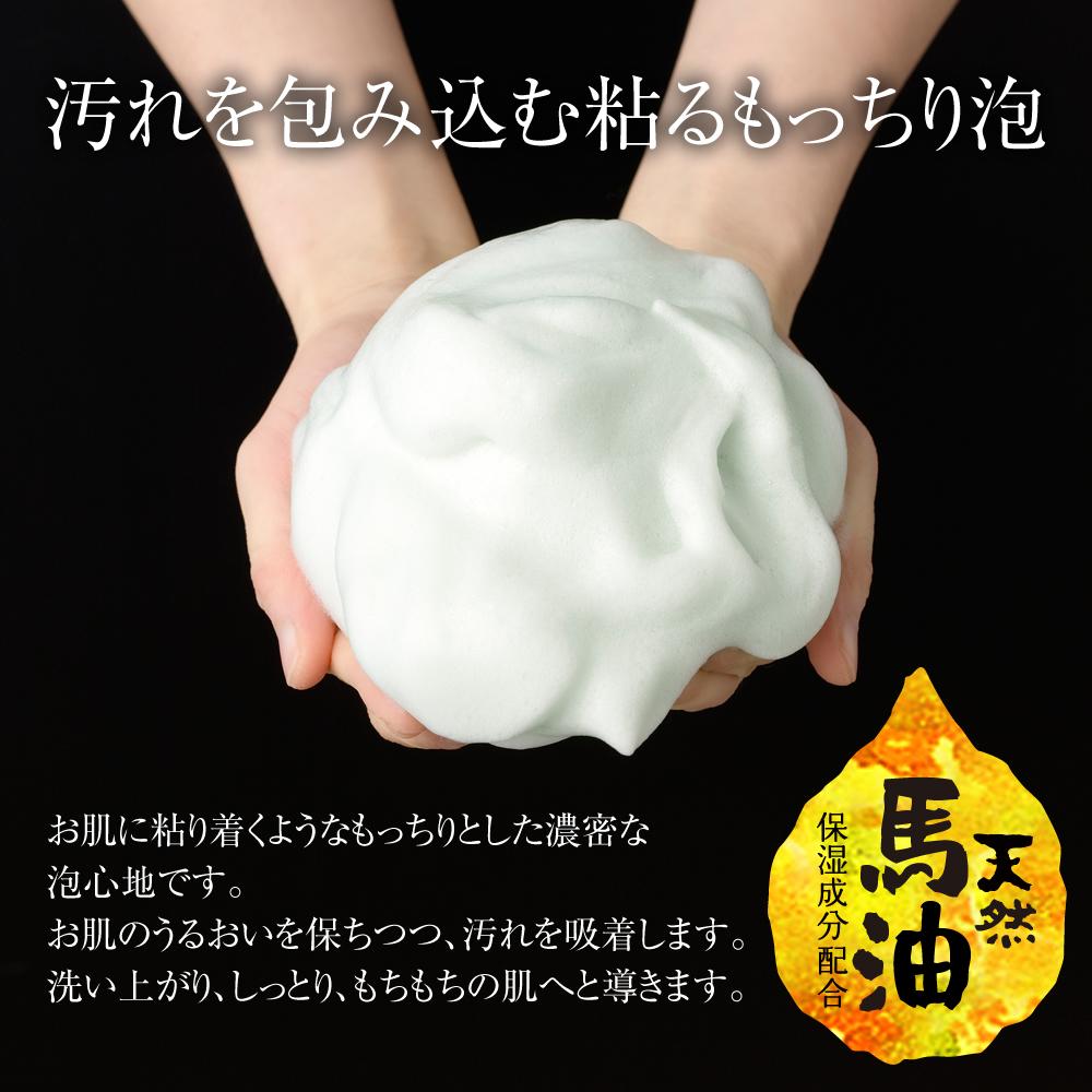 ひのき泥炭石 洗顔せっけん すっきりタイプ 150g 6個セット