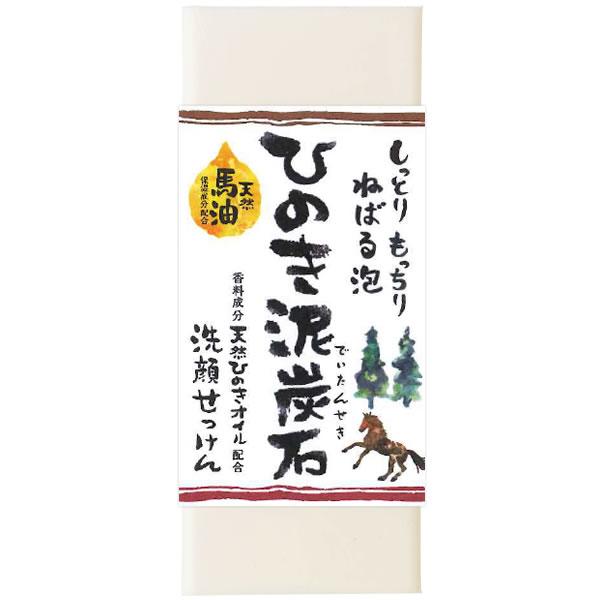 ひのき泥炭石石けんうるおいタイプ(白) 150g
