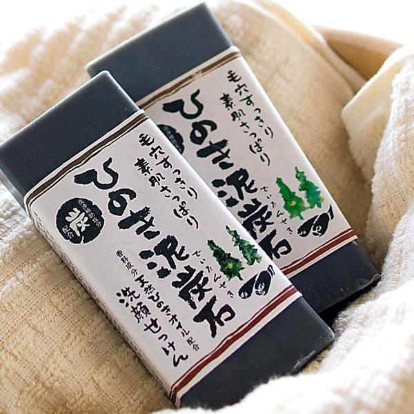ひのき泥炭石 洗顔せっけん すっきりタイプ 150g 10個セット【送料無料】