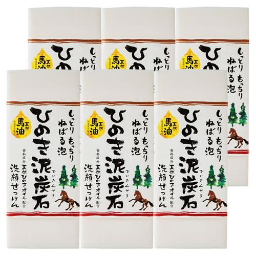 ひのき泥炭石石けんうるおいタイプ(白)150g×6個